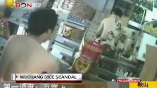 Watch out for plastic rice from china