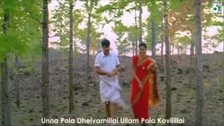 Nandri Solla Unakku From Marumalarchi | Mammootty | Devayani | S.A. Rajkumar