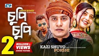 Chupi Chupi | Kazi Shuvo | Porshi | Official Music Video | Bangla Hit Song