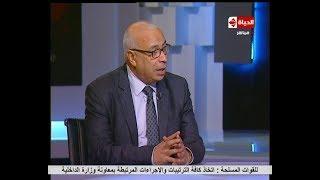 الحياة اليوم - الصحفي/ علي حسن : الضمانات المتوافرة لإجراء الانتخابات ستقطع ألسنة المشككين والأعداء