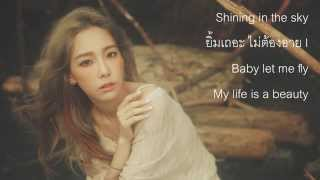 ( Thai ver.) I - Taeyeon (태연) feat. Verbal Jint l Cover by min