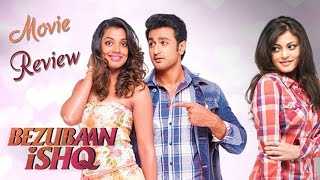 Bezubaan Ishq - Full Movie Review in Hindi | Sneha Ullal, Nishant Malkani, Mugdha Godse