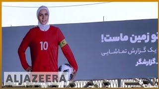 🇮🇷 Russia 2018: Iran and Morocco to face off | AL JAzeera English