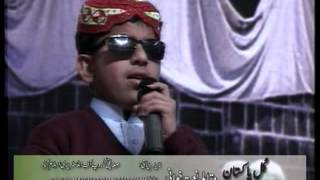 Hassan Riaz Naat winner All Pakistan Naat competition.flv