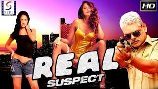 Real Suspect - Latest Bollywood Hindi Movies 2017 Full Movie HD l Gulshan Pandey,Neha Bansal