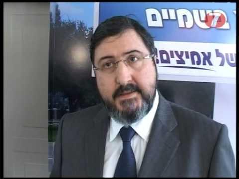 Xxx Mp4 AmShalem Candidate Sephardi Haredim Were Never Anti Zionist 3gp Sex