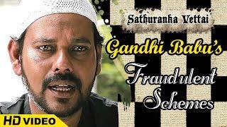 Sathuranga Vettai - Natraj's fraudulent schemes | Natarajan Subramaniam | Ilavarasu | Ponvannan |