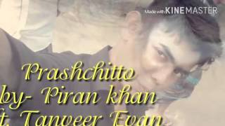 Prashchitto lyrics by Piran khan ft. Tanveer Evan