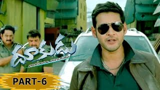 Dookudu Telugu Movie Part 6 - Mahesh Babu, Samantha, Brahmanandam - Srinu Vaitla