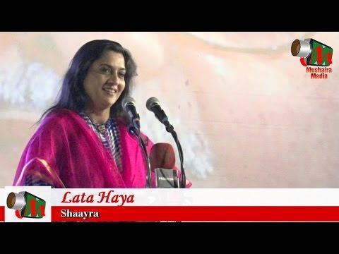 Lata Haya, Aalami Mushaira Bhopal, 5/11/2016, YAAD E ARJUN SINGH, Mushaira Media