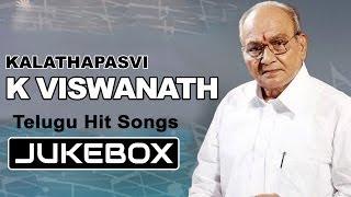 Telugu Evergreen Hits of K.Viswanath || All Time Old Telugu Melody Songs Jukebox