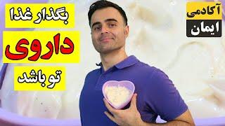 سس مایونز خانگی با روغن زیتون و آفتابگردان - آموزش آشپزی ایرانی سریع و ساده با ایمان