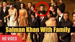 Salman Khan Rare Video With Family | Salman, Arbaaz, Sohail And Salim Khan Together