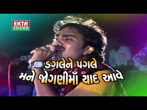 Gujarati Live Garba 2015  Jogani Maa Ni Aarti  Jignesh Kaviraj  Sejal Vaghela  Full  Songs