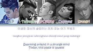 BIGBANG – BANG BANG BANG (뱅뱅뱅) (Color Coded Han|Rom|Eng Lyrics)