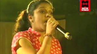 റിമിടോമിയുടെ ഒരുഗ്രൻ പാട്ടുകേട്ടുനോക്കു  | Rimi Tomy Stage Performance | Malayalam Stage Show HD