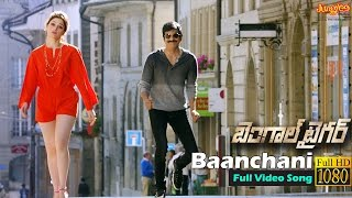 Banchani Full Video Song Full Video Song | Bengal Tiger Movie | Raviteja | Tamanna | Raashi Khanna