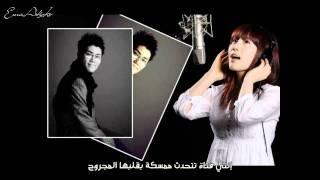 taeyeon & Kim Bum Soo   Different  Arabic Sub