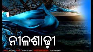 NILASADHI : BHAYA