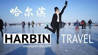 HARBIN TRAVEL VLOG | KAREN KHO