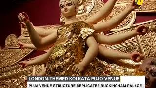 London themed Kolkata pujo venue attract worshippers