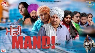 Full Movie Mandi Film A Presentation Of Music Care & Tellytune Entertainment
