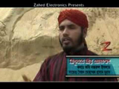 Xxx Mp4 Tri Vuboner Pryo Muhammad Avi 3gp Sex