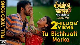 Tu Bichhuati Marka | Full Video Song | SitaRama nka Bahaghara Kali Jugare | Sabyasachi | Manesha
