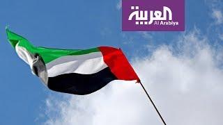 #الإمارات تبلغ الأمم المتحدة باعتراض مقاتلات قطرية طائرتي ركاب
