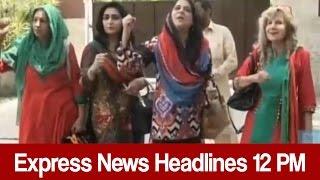 Express News Headlines - 12:00 PM - 30 April 2017