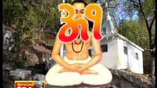 Guru Ghasidas Aarti