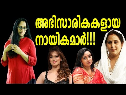 New malayalam film Gossip | Heroines who're acted as sex workers | Malayalam cinema