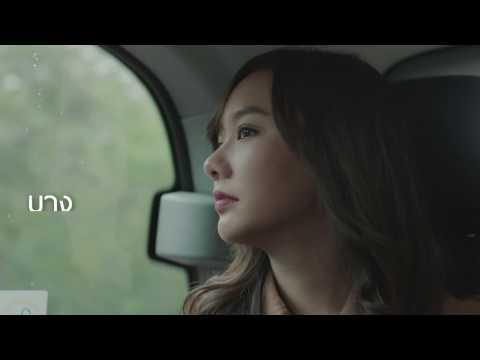 Xxx Mp4 ตัวอย่าง รักของเรา The Moment Official Trailer I เข้าฉาย วาเลนไทน์ 2560 3gp Sex