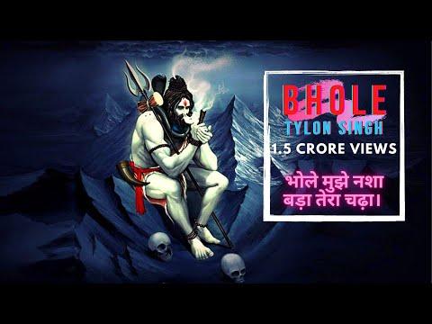 Xxx Mp4 Latest Hindi Rap Song 2016 BHOLE Tylon Singh Feat SuperBoy Official Full Audio 2016 3gp Sex