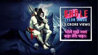 Latest Hindi Rap Song 2016 || BHOLE || Tylon Singh Feat. SuperBoy || Official Full Audio 2016