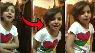هذه الطفلة أبكت العالم العربي كله .. و سوف تبكي انت الآن   شاهد المفاجئة