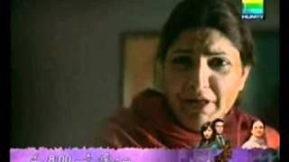 Mere Qatil Mere Dildar Last Episode 26 By Hum TV - Part 3/5