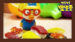 [요리왕 루피] 초밥 만들기 | 뽀로로 장난감 | 미니어처 장난감