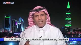 تنظيم المونديال في قطر.. الدوحة تتوسل مساعدة طهران