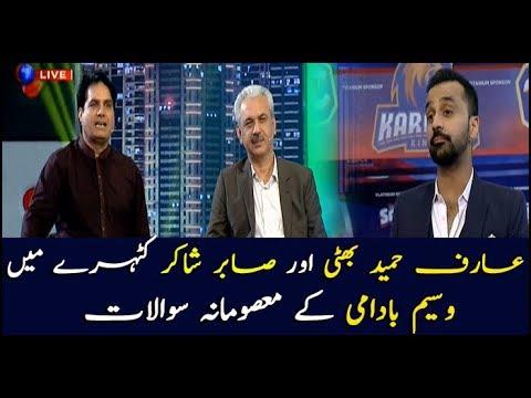 Xxx Mp4 39 The Reporters 39 Arif Hameed Bhatti And Sabir Shakir Face Wasim Badami 39 S Questions 3gp Sex