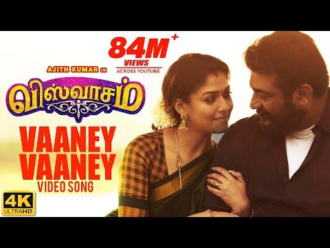 Vaaney Vaaney Full Video Song   Viswasam Video Songs   Ajith Kumar, Nayanthara   D Imman   Siva