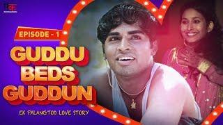 Guddu Beds Guddun Episode 1 | New Web Series Hindi 2017 | First Kut Productions
