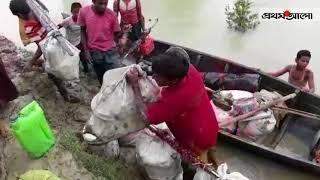মিয়ানমার থেকে অাসা হিন্দুরা কেমন অাছে || Prothom Alo News