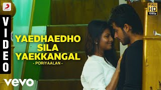 Poriyaalan - Yaedhaedho Sila Yaekkangal Video | Harish Kalyan | M.S. Jones