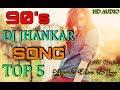 90's Evergreen Romantic Songs - JHANKAR BEATS | Romantic Love Songs | Best Hindi Songs