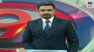 ഒൻപത് മണി വാർത്ത | 9 P M News | News Anchor - Ayyappadas | October 18, 2018