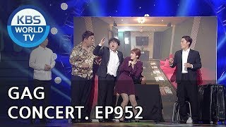Gag Concert | 개그콘서트 [ENG/2018.06.16]