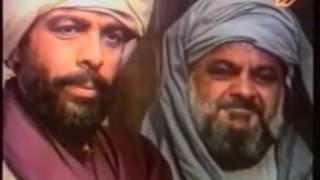 Potakabahi  Iranian Movie Bangla Dubbed Part 1
