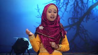 Bangla Islamic Song by Miftahul Jannat