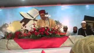 Qari Muhammad Farooq Zahid with Sheikh Saleh Ali H